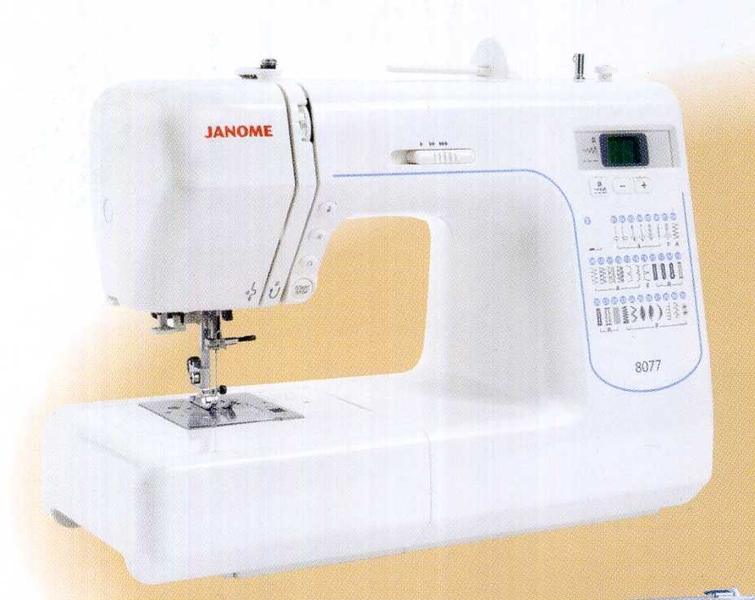 Machine coudre janome 8077 roland besset l - Machine a coudre janome 8077 ...